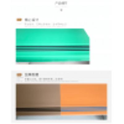 北京湘冠拼装地板厂家直供