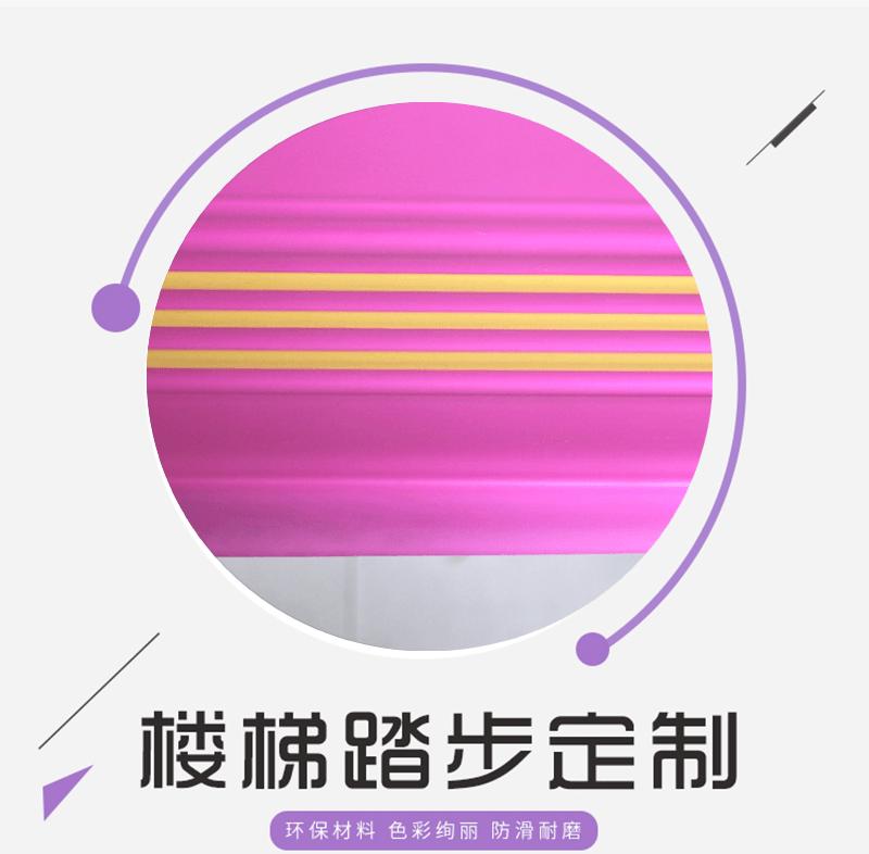 湖南湘冠葵花纹悬浮地板厂家@直供