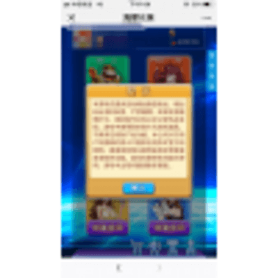 总算揭发出什么地方联系多米乐游App如何冲房卡