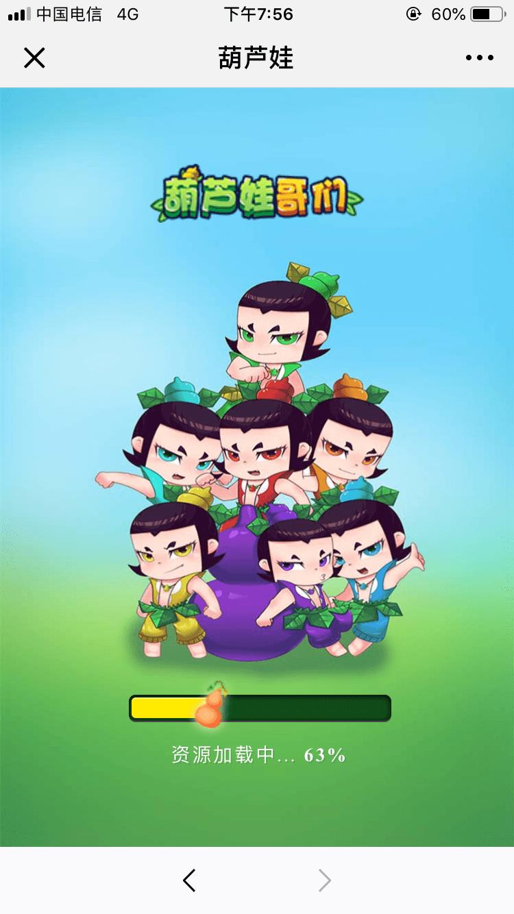 发现—神娲App哪里游戏如何充值