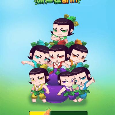 关于6人飘三叶游戏怎么游戏哪里可以买到