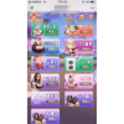 总算发现—上游互娱App哪里合作哪里冲