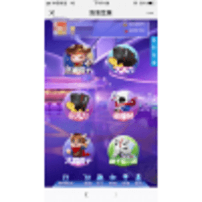 终于发现—神兽女娲App哪里开房游戏如何充值
