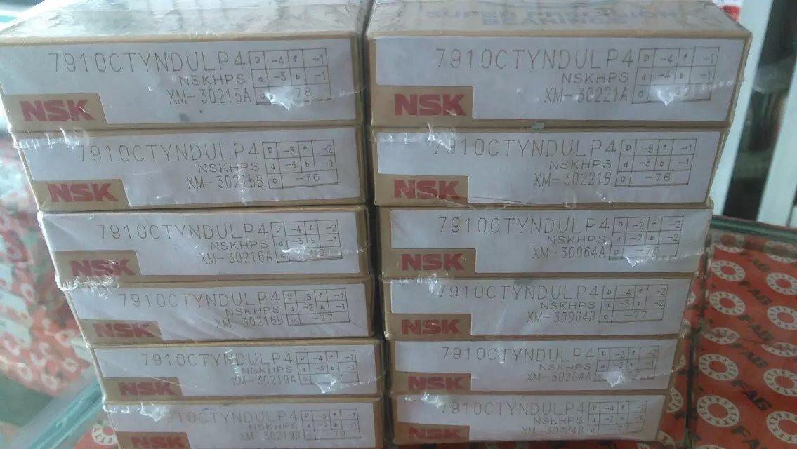 NSK/6007+VVCM NS7SX轴承NSK轴承特价