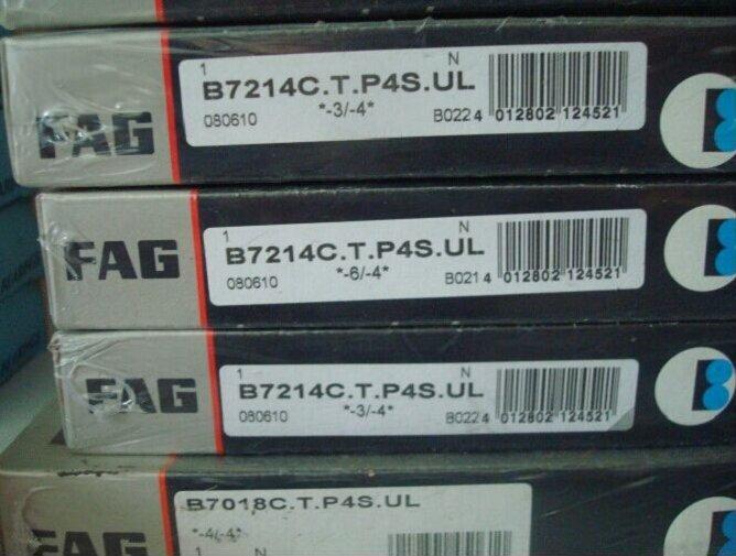 FAG/32936轴承FAG德国进口轴承