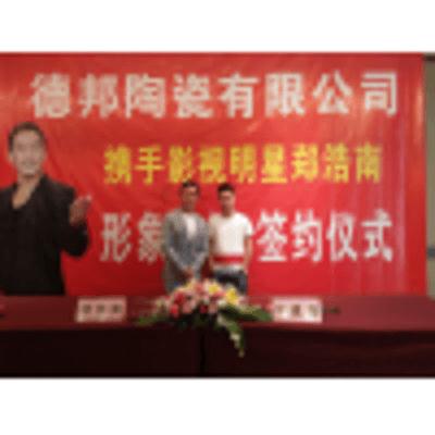 陈红代言费出场费|陈红小红书联系经纪人
