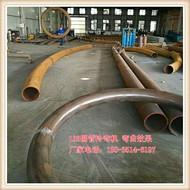 大型体育场工程219圆管弯曲机江苏连云港