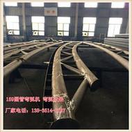 建设大型体育场250管子拉弯机黑龙江双鸭山