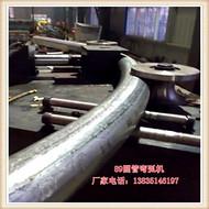 内蒙古锡林郭勒圆管125弯曲机大型体育场新建