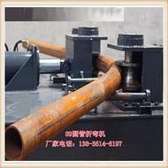 200圆管弯曲机工程大型体育场浙江舟山