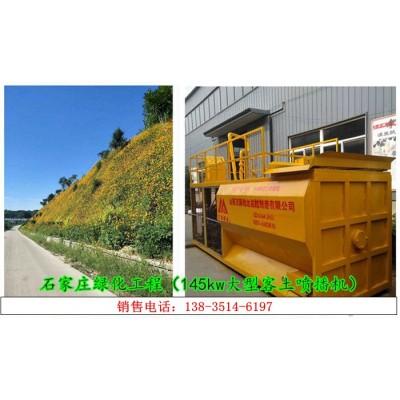 衡阳绿化播草机边坡植草公路铁路