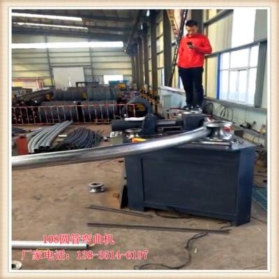 95圆管顶弯机管厚5广西防城港设备成本多少