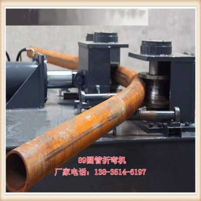159圆管弯弧机管厚4.5河南信阳模具