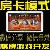 微信网页新竹大厅上游互娱怎么赚钱