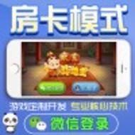 终于揭秘出新约玩碣石大厅App如何通杀全场—分享游戏心得