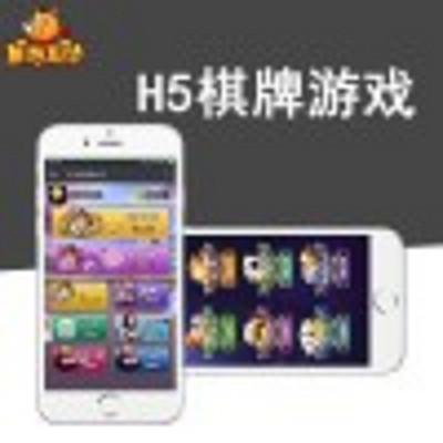哪里可以买到茄子世界湛江娱乐App代理价格