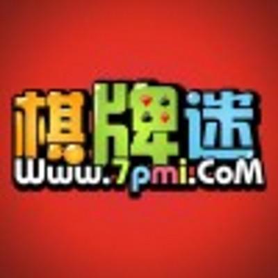 网页上皇者互娱松鼠众娱App怎么游戏
