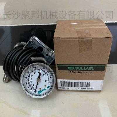 【惠】寿力空压机2250050-363配件_优惠力度大_货源充足