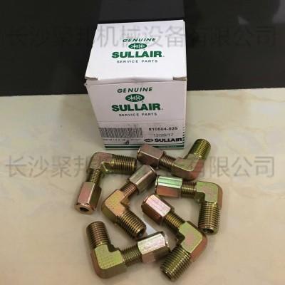 聚邦机械专业供应寿力02250165-545配件_全新纯正Sullair产品