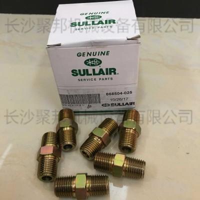 聚邦机械专业供应寿力-545配件_全新纯正Sullair产品