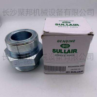 长沙专业销售寿力-605配件_优惠力度大_货源充足