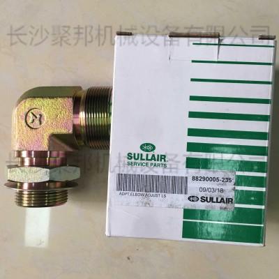 【惠】寿力空压机867312-275配件_工厂直销_货源可靠