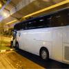 直达)湖州到庆云大巴客车发车时间表驾驶员电话