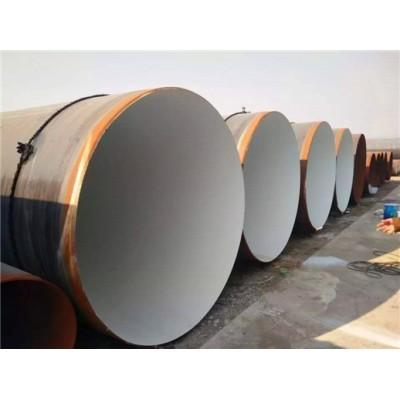 自贡三油两布防腐钢管厂家价位