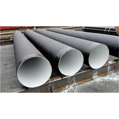蚌埠饮水用ipn8710防腐钢管厂家厂家供应
