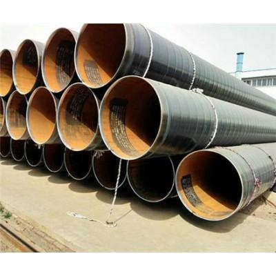 遵义聚氨酯预制直埋保温管厂家的价格