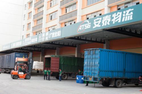 新闻:广汉到咸宁返空货车(有限公司欢迎您