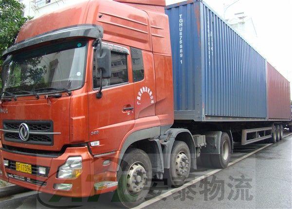 新闻:邛崃到牡丹江搬家公司(有限公司欢迎您