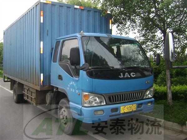 新闻:邛崃到广州危险品运输公司(有限公司欢迎您