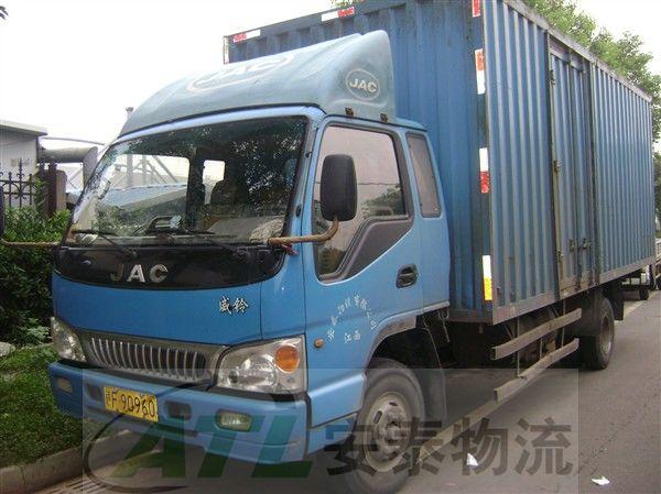 新闻:广汉到蚌埠物流公司价格(有限公司欢迎您