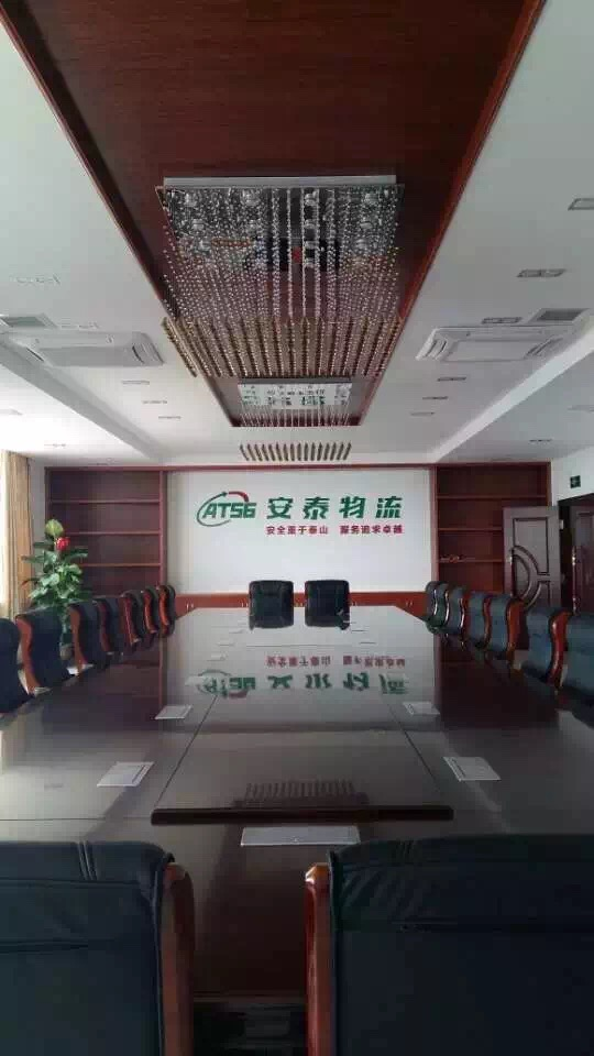 新闻:邛崃到滁州返空货车(有限公司欢迎您