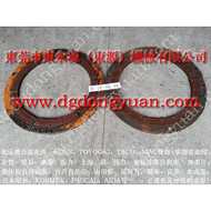 JFC21-125冲床来令块,卷板机离合器摩擦块 找 东永源