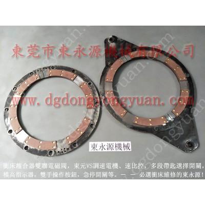 耐摩的离合片,KB2900离合器配件 轴封