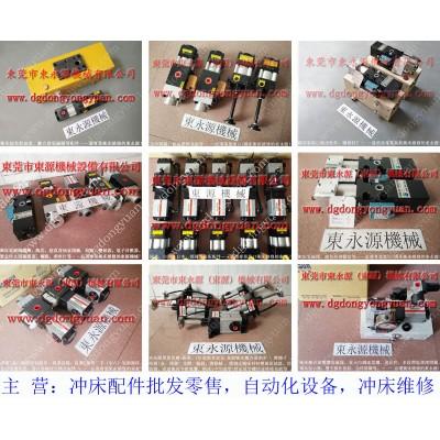 耐用的博信超负荷保护器,OLP12SB-L-L