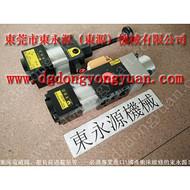 协易冲床气动泵,VS06M-960 找 东永源