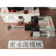耐用的天田冲压设备油泵维修,PF07-PS