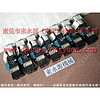 耐用的安锻高压泵维修,VS12-720