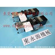 耐用的内江超负荷装置维修,VS08H-560