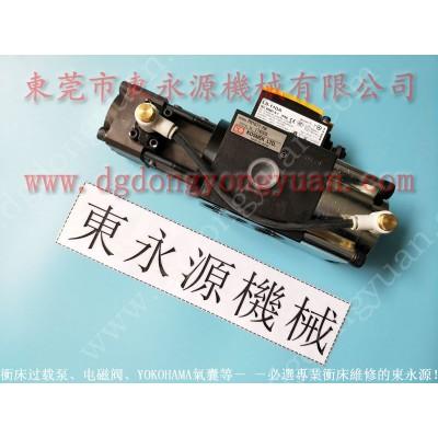 耐用的立兴陈冲压设备油泵维修,VA12-960