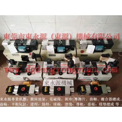 江苏冲床超负荷油泵,现货VA08M-960