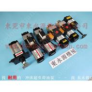 耐用的徐锻气动泵维修,PX5010M