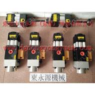 兴泰冲压机夹模装置,昭和锁固泵,批发PF06锁模泵