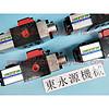 福建冲床IHI电动泵,台湾原装全新SANDSUN,批量OLP12S超负荷