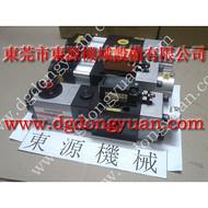 珠海冲压机刹车板,拉伸模自动喷油机,批量VS08-760