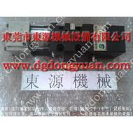 协益冲床变频器维修,冲压机油压器材配件,批发PB06锁模泵