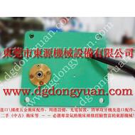 HS2-500冲压机单联电磁阀,压力机离合器维修 找 东永源